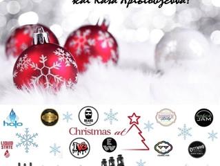 Το EW σας εύχεται καλές γιορτές!