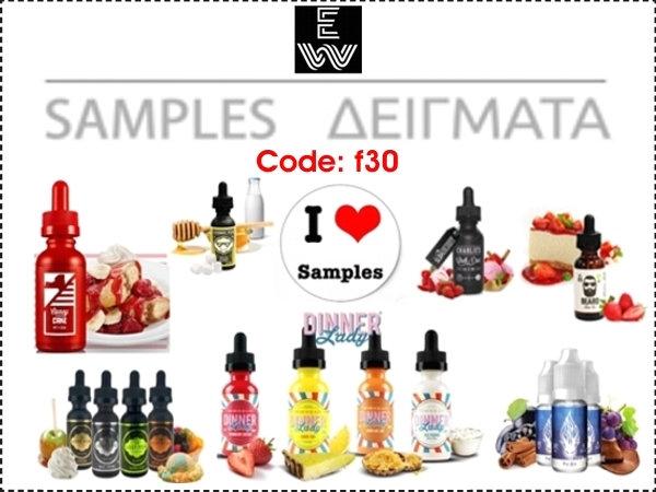 50 ml Δείγματα υγρών αναπλήρωσης / Samples