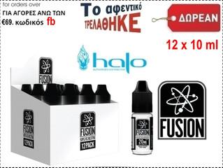 Δωρεάν / Free 12x10 ml Halo booster νικοτίνης !
