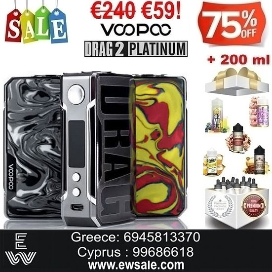 Voopoo Drag 2 Platinum 177W TC Modηλεκτρονικού τσιγάρου + 200 ml Υγρά άτμισης