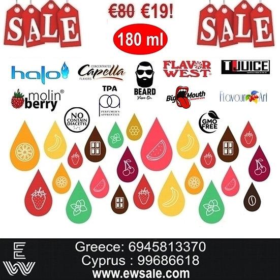 180 ml Αρώματα DIY υγρων αναπληρωσης / E-liquid flavours