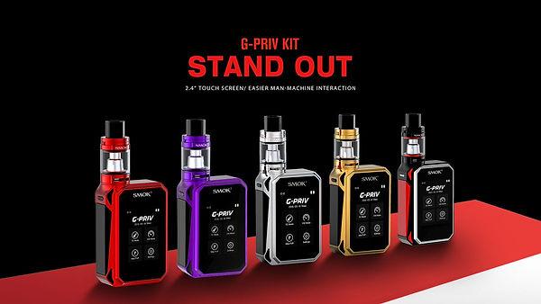 Smok (Smoktech) electronic cigarette G-Priv Kit