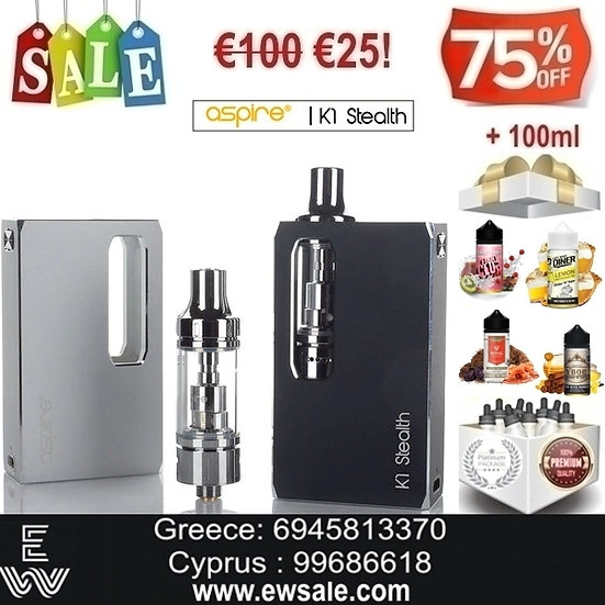 Aspire K1 Stealth Kit Ηλεκτρονικά Τσιγάρα + 100 ml Υγρά άτμισης