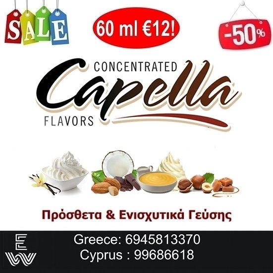 60 ml Capella Ενισχυτικά γεύσης Αρώματα DIY υγρων αναπληρωσης
