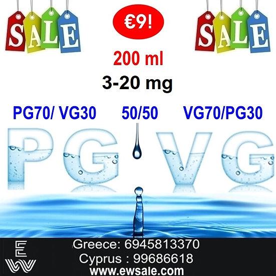 200 ml Ατμιστική Βάση νικοτίνης / E-liquid Base