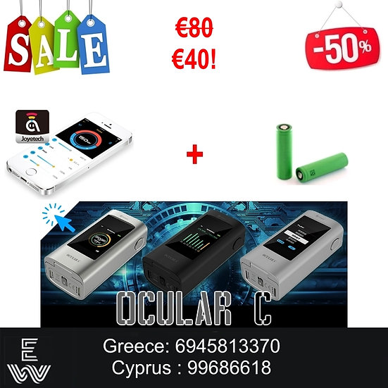 Joyetech Ocular C 200W Touchscreen Mod ηλεκτρονικό τσιγάρο + 2x18650