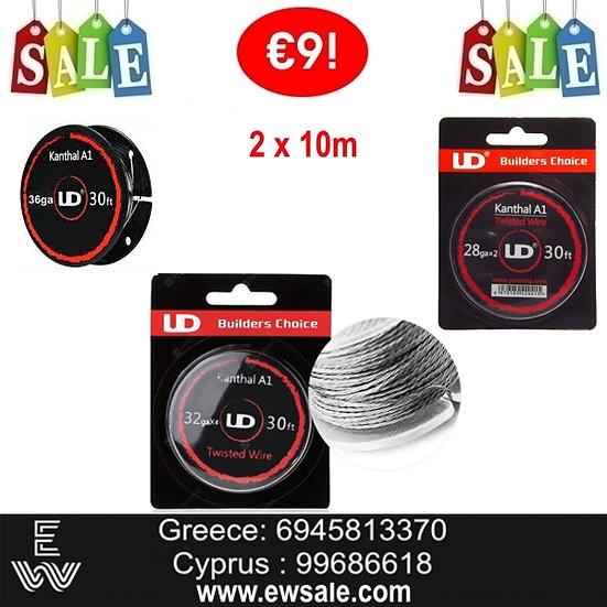 20m UD Kanthal A1 Wire Σύρμα αντίστασης ηλεκτρονικού τσιγάρου