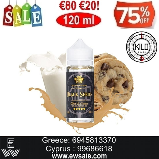 120 ml Kilo Milk & Cookies Υγρά αναπλήρωσης