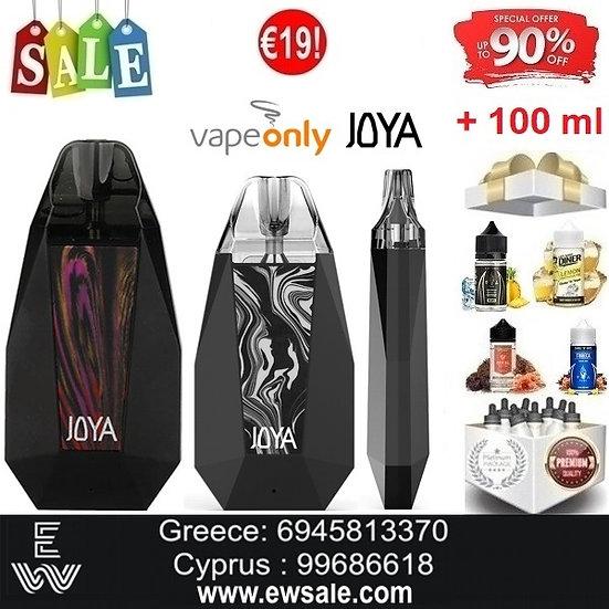 VapeOnly Joya Pod Kit Ηλεκτρονικά Τσιγάρα + 100 ml Δημοφιλή Υγρά άτμισης