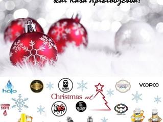 Καλά Χριστούγεννα!/ Merry Christmas!
