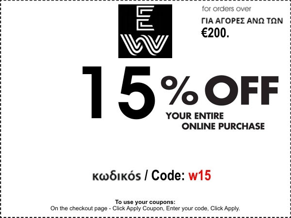 15-off-coupon-wholesale.JPG