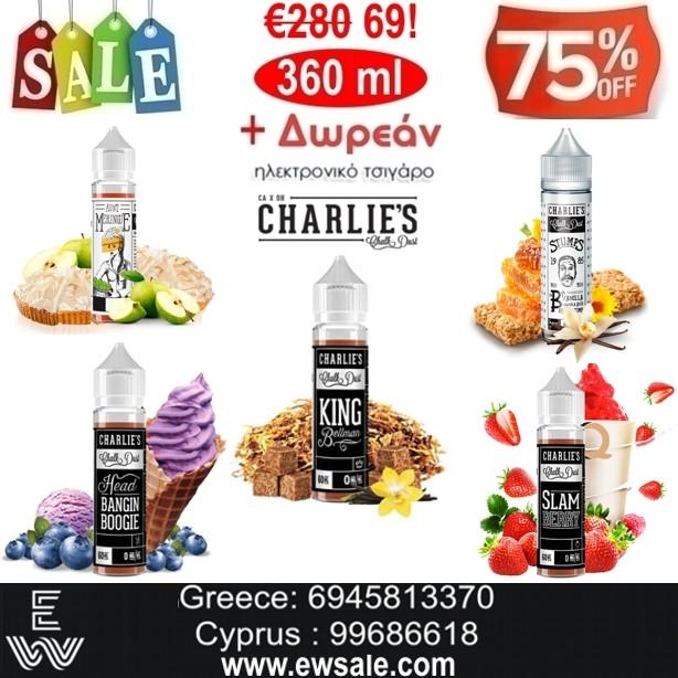 Charlie's Chalk Dust Υγρά άτμισης  + Δωρεάν Ηλεκτρονικά Τσιγάρα!