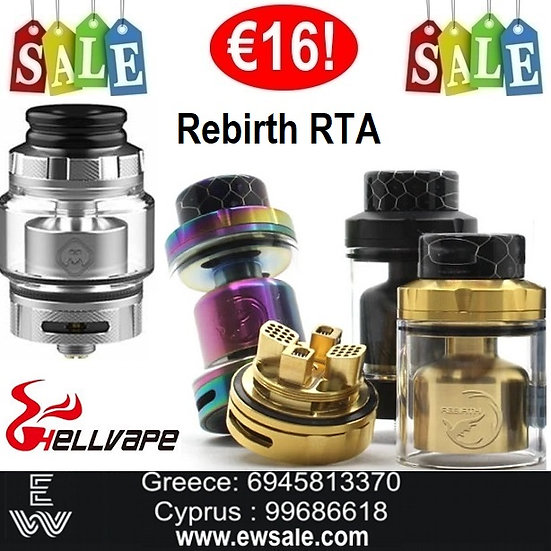 Hellvape Rebirth RTA Επισκευάσιμος ατμοποιητής ηλεκτρονικού τσιγάρου