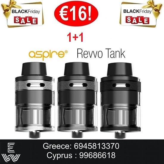 1+1 (2) Aspire Revvo Tank ατμοποιητής ηλεκτρονικού τσιγάρου