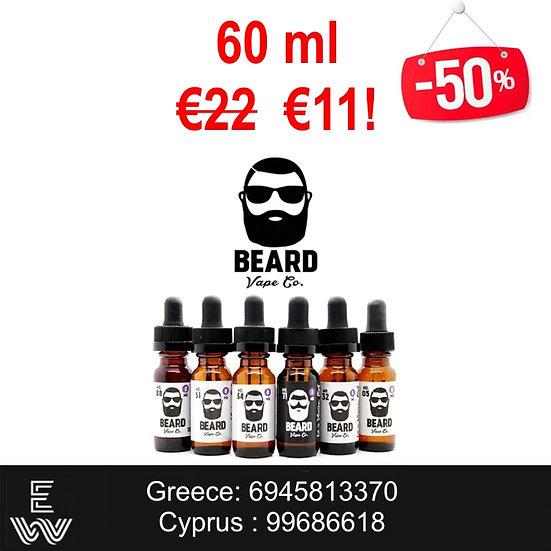 60 ml Beard Vape Vape Juice - Υγρά αναπλήρωσης
