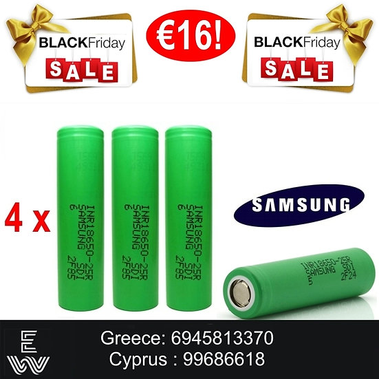 4 x Samsung 25R 18650 ΜΠΑΤΑΡΙΕΣ ΓΙΑ MODS Ηλεκτρονικού Τσιγάρου