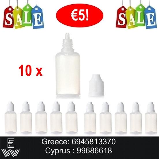 10 x Αδεια Μπουκαλάκια Πλαστικά 10-30 ml Υγρών Αναπλήρωσης
