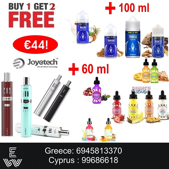 1+2: Joyetech eGo ONE + 100 ml Halo + 60ml Dinner Lady