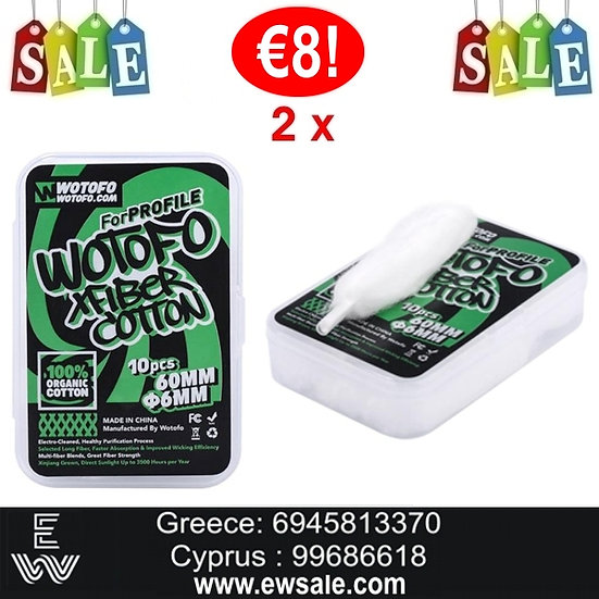 2 x Wotofo Xfiber Cotton for Profile Ανταλλακτικό βαμβάκι ηλεκτρονικού τσιγάρου