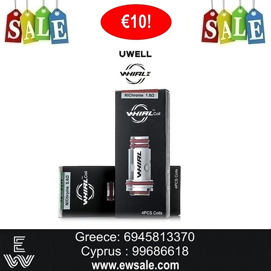 4 x Uwell Whirl II coils Ανταλλακτικές κεφαλές (αντιστάσεις)