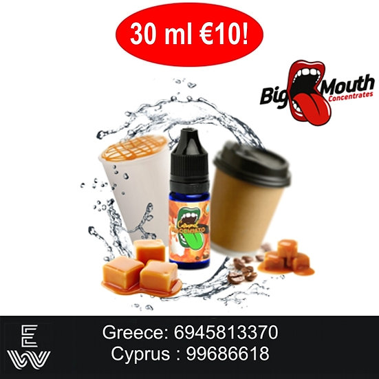 30 ml Caramel Macchiato BIG MOUTH Αρώματα υγρων αναπληρωσης