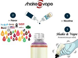 Φθηνά Υγρά άτμισης DIY Shake & Vape!