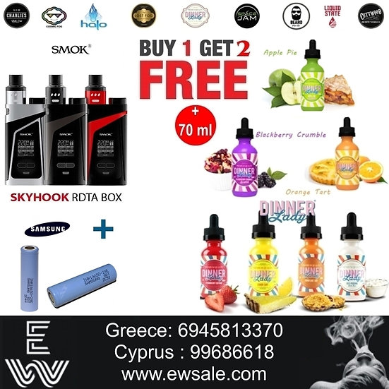 OFFER €69 : 1+2: SMOK Skyhook RDTA + 70 ml Dinner Lady + 2 Samsung 18650