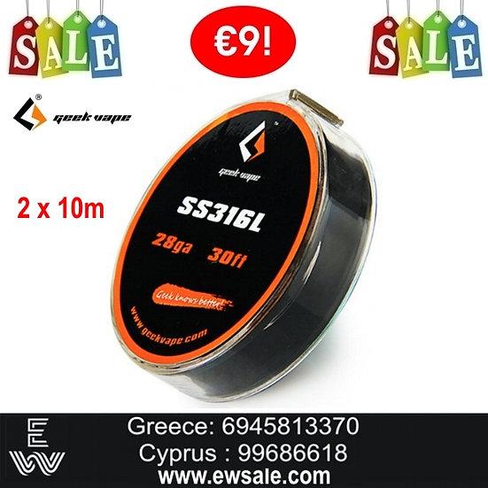 20m Geekvape SS316L Wire (28ga, 0.3mm) Σύρμα αντίστασης ηλεκτρονικού τσιγ