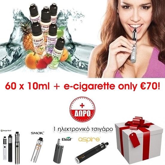 60 x 10 ml Δημοφιλή Υγρά άτμισης / E-Liquids + Ηλεκτρονικό τσιγάρο