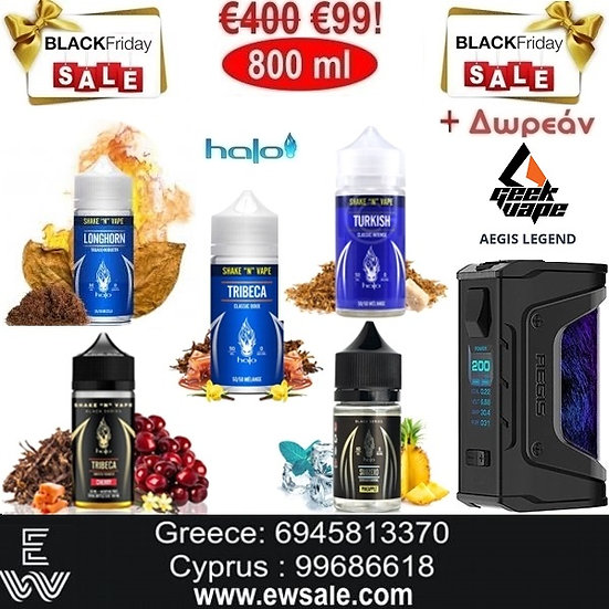 800 ml Halo Υγρά άτμισης + GeekVape Aegis Legend200W mod ηλεκτρονικού τσιγάρο
