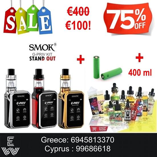 SMOK G-Priv + 2x18650 + 400 ml Δημοφιλή Υγρά άτμισης