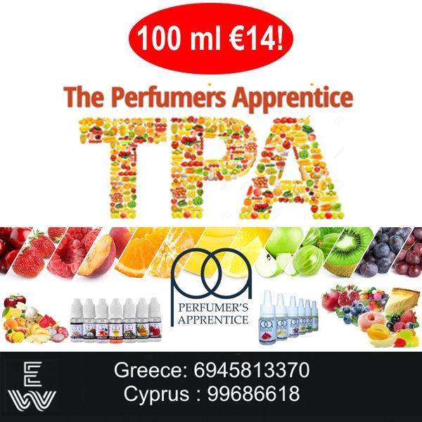 The Perfumer's Apprentice TPA Συμπυκνωμένα αρώματα.