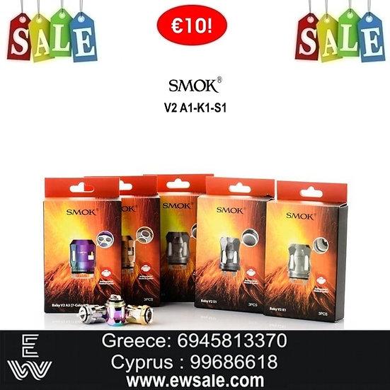 3 x Smok V2 Coils Ανταλλακτικές κεφαλές - αντιστάσεις