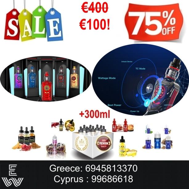SMOK I-Priv 230W Voice Control - Φωνητικές Εντολές Hλεκτρονικό τσιγάρο + 300ml