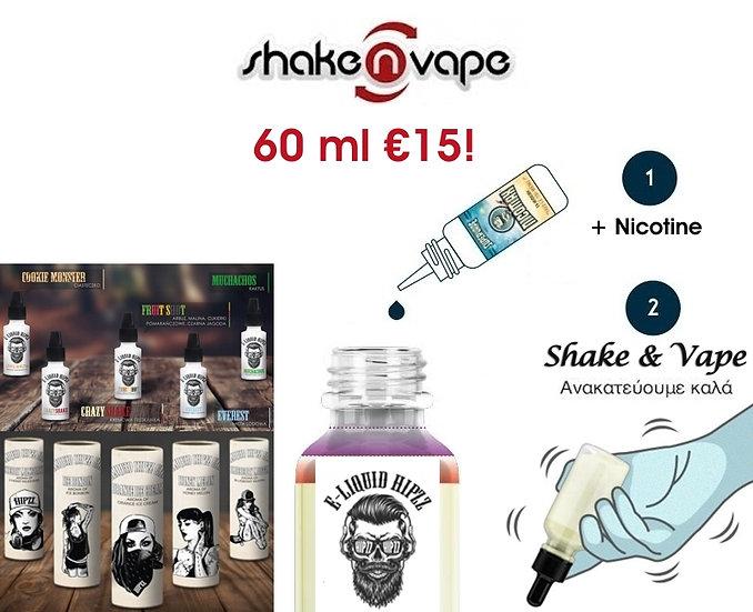60 ml Υγρά άτμισης HIPZZ DIY Shake & Vape / Easy 2 Mix ELiquids