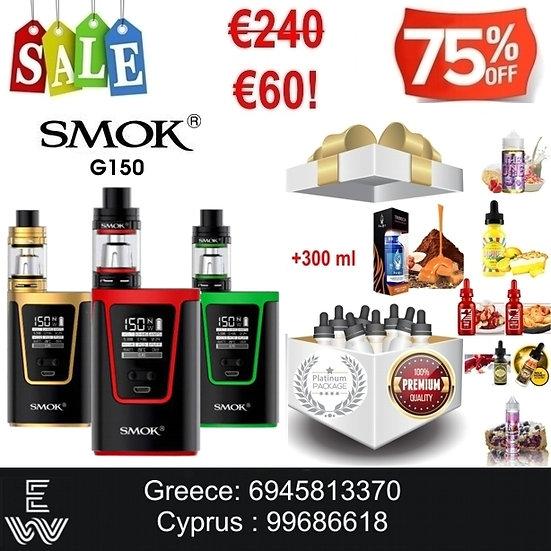 SMOK G150 Kit Ηλεκτρονικό Τσιγάρο + 300ml Υγρά άτμισης