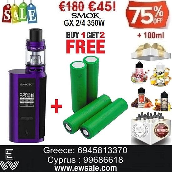 Smok GX 2/4 350W Kit E-Τσιγάρα + 4 x 18650 + 100 ml Υγρά άτμισης