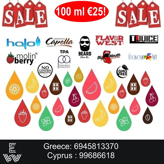100 ml Αρώματα DIY υγρων αναπληρωσης / E-liquid flavours