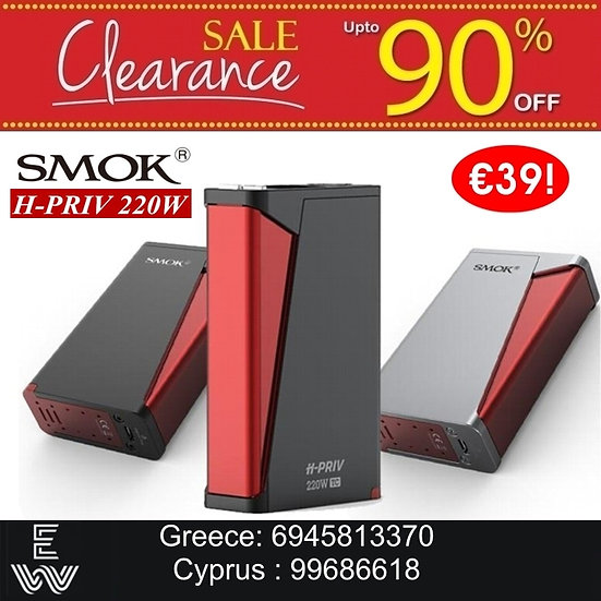 SMOK 220W H-PRIV Mod Ηλεκτρονικό Τσιγάρο