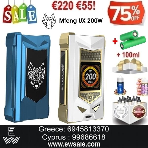 Snowwolf Wocket Kit Ηλεκτρονικά Τσιγάρα + 200ml Υγρά άτμισης €35!