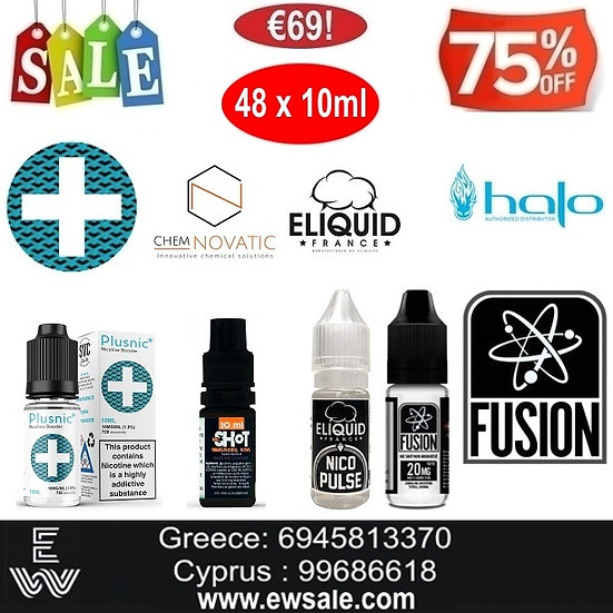 48x10 ml Booster νικοτίνης - Ατμιστική Βάση νικοτίνης 20mg