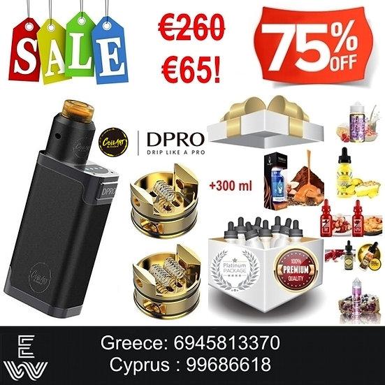CoilART DPRO 133 Premium Kit Ηλεκτρονικά Τσιγάρα