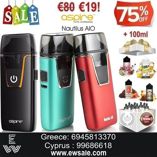 Aspire Nautilus AIO Ηλεκτρονικό Τσιγάρο + 100ml Υγρά άτμισης