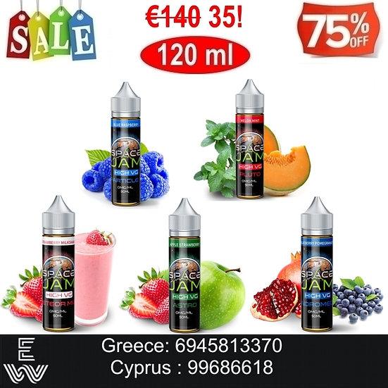 120 ml Space Jam Υγρά Αναπλήρωσης, άτμισης