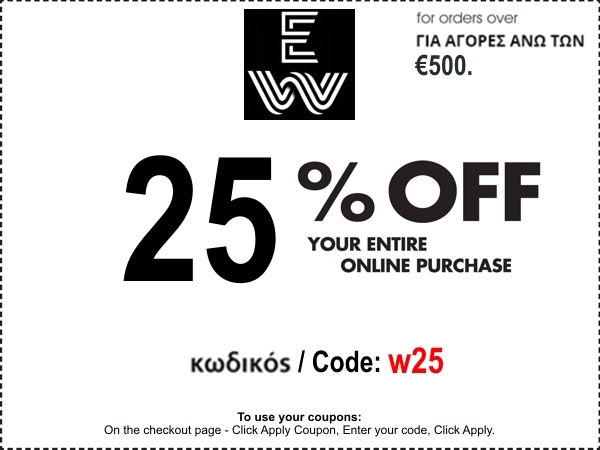 25-off-coupon-wholesale.JPG