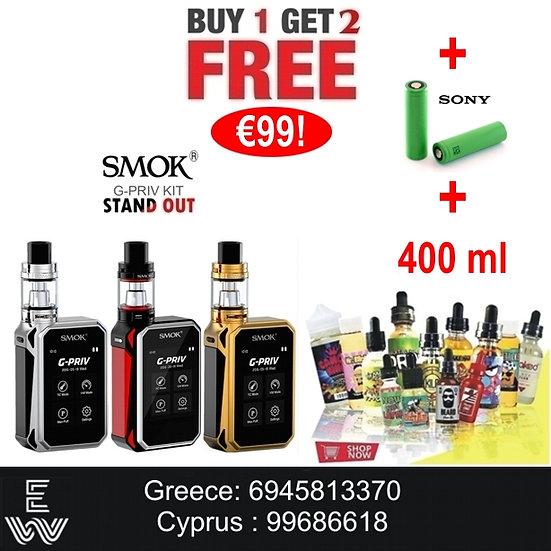 1+2: SMOK G-Priv + 2x18650 + 400 ml Δημοφιλή Υγρά άτμισης