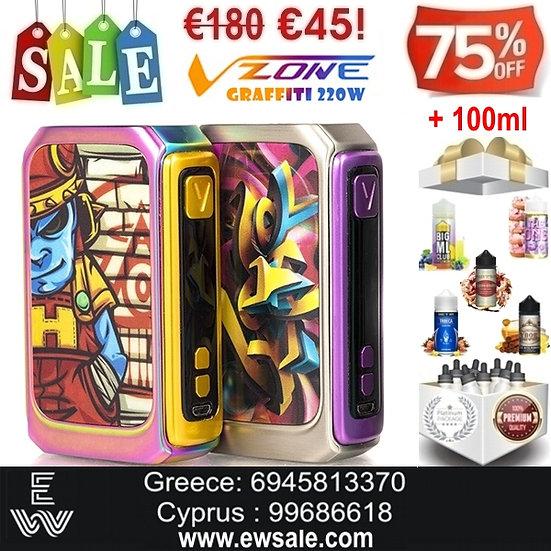 Vzone Graffiti 220W Mods ηλεκτρονικού τσιγάρου + 100ml Υγρά άτμισης