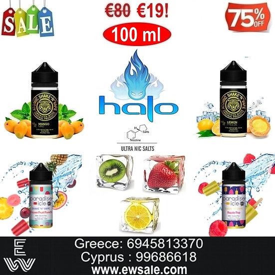 100 ml Halo Nic Salt, άλατα νικοτίνης Γεύσεις Ice Υγρά άτμισης