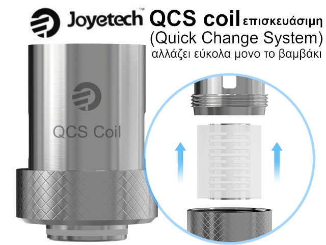 5 Joyetech QCS For Cubis Pro Ανταλλακτικές κεφαλές αντιστάσεις