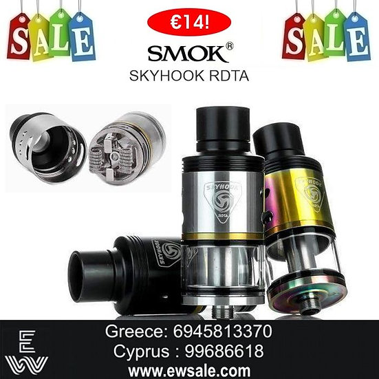 Smok SKYHOOK RDTA Tank επισκευάσιμος ατμοποιητής